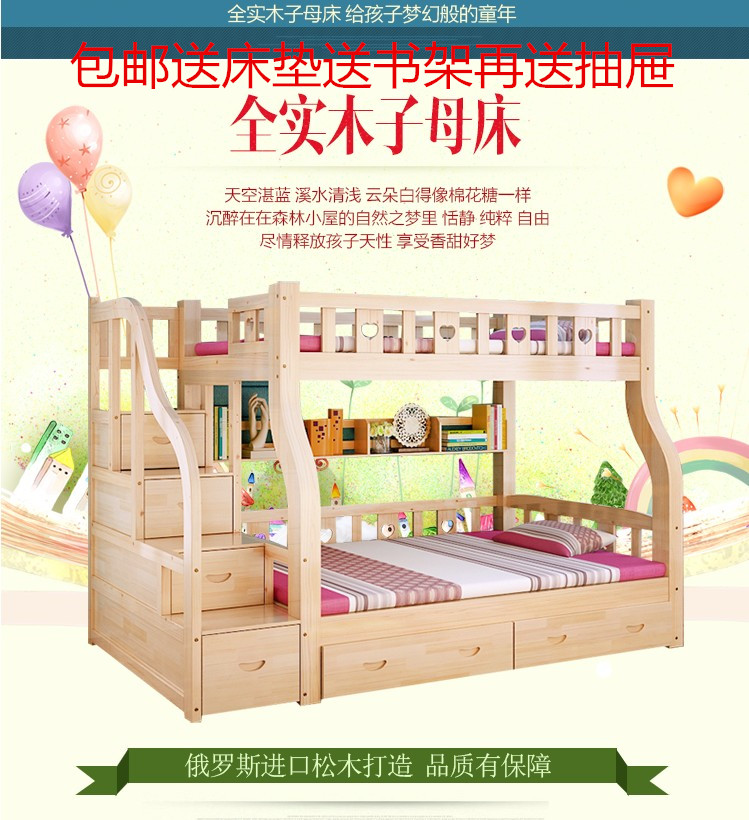 Special wood bed picture bed bunk bed bunk bed mother and child bed bed bunk bed 1.5 shipping