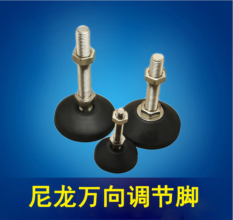 Specials 201 joints d100 series stainless steel nylon universal adjustable feet adjustable joint hoof hoof feet feet feet furniture pads