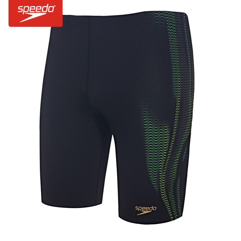 Speedo men's boxer swim trunks fifth of large size professional racing trunks resistance to chloride cruisewear breathable wicking