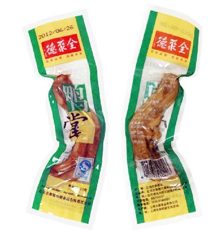 Spiced duck 22g specialty authentic beijing quanjude roast duck vacuum meat snacks