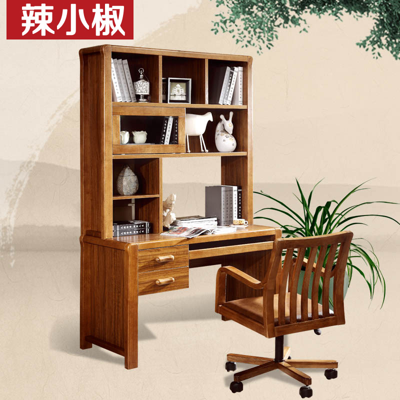Spicy pepper modern chinese ugyen wood color solid wood furniture computer desk computer desk combination bookcase desk desktop home