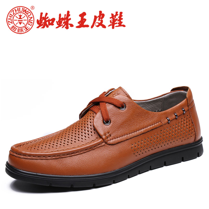 Spider king male sandals 2016 summer soft bottom first layer of leather business casual leather sandals hollow breathable men's