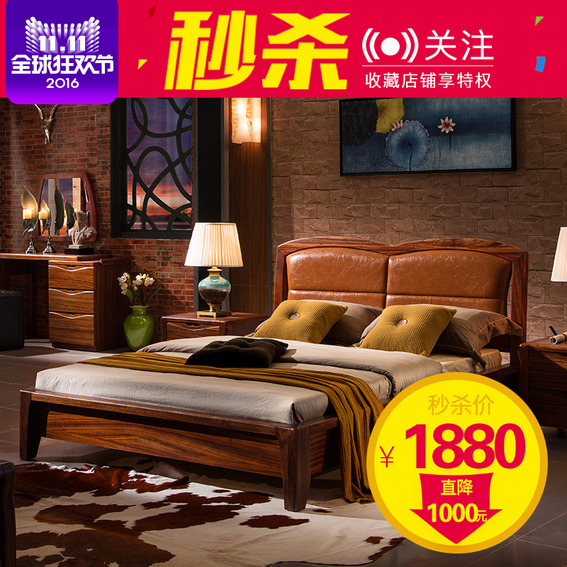[Spike] new chinese modern bedroom BB3A m double bed wood bed bed ugyen wood frame *