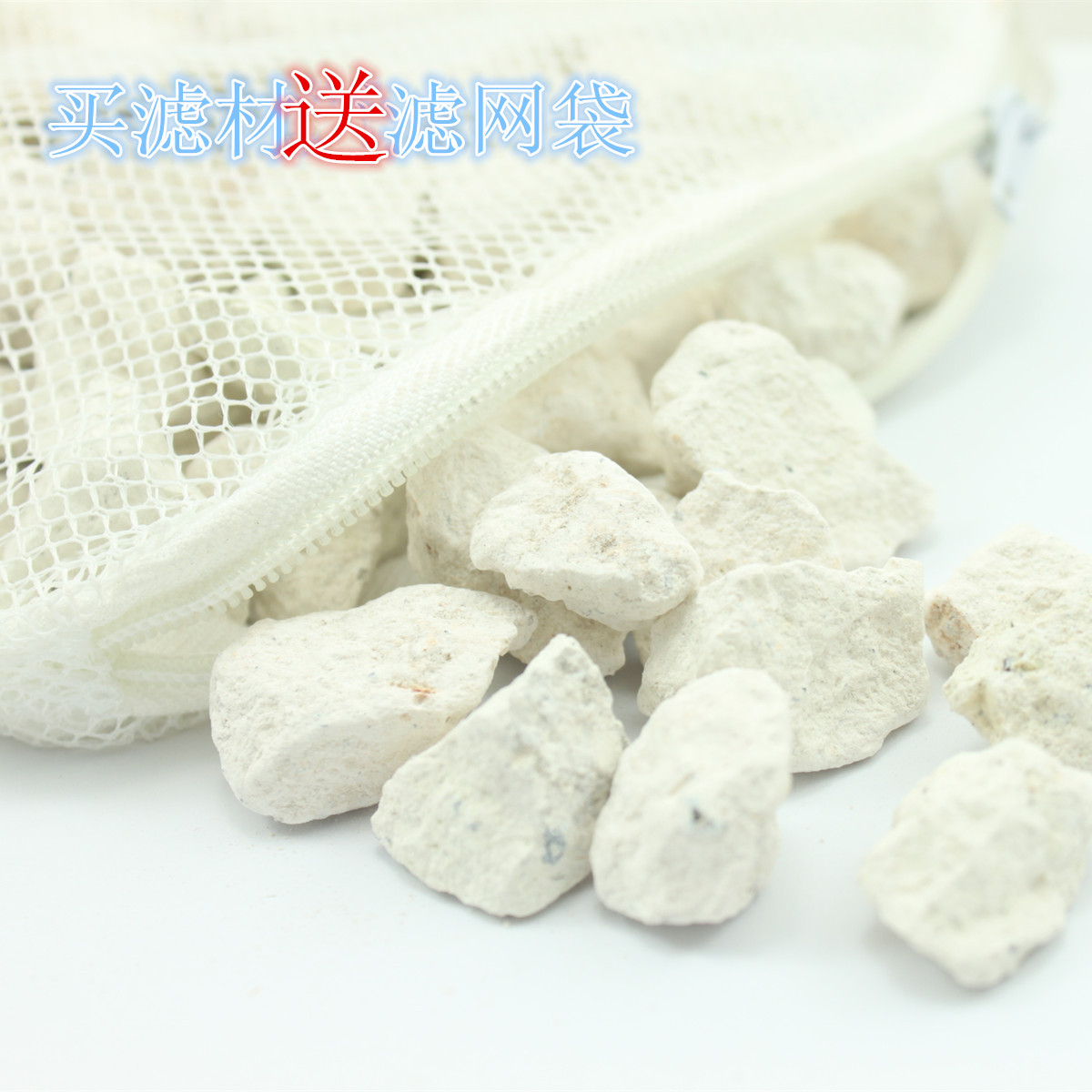Spiritual point adsorption potent purifier filter water ammonia ammonia absorption zeolite filter material a4350g send mesh bag