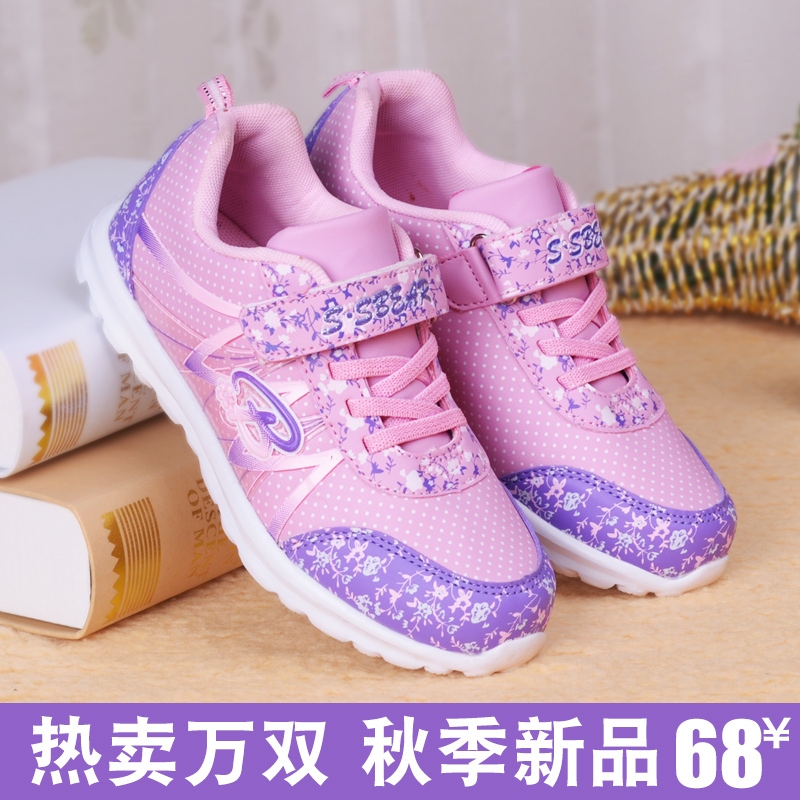 Spring and autumn children's shoes girls casual sports shoes mesh breathable mesh shoes big virgin girls running shoes tourism