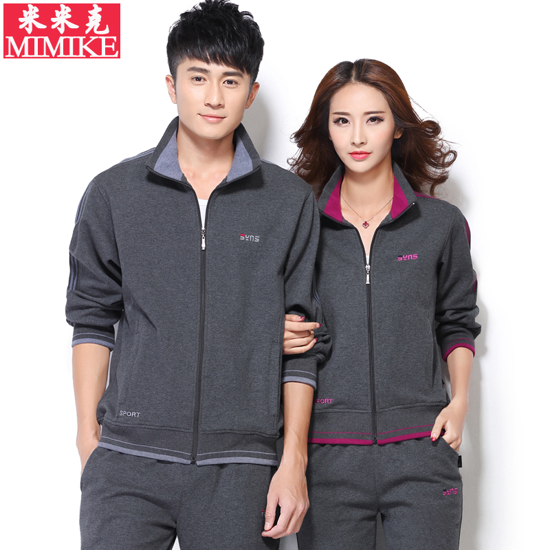 Spring and autumn middle-aged male sports suit autumn big yards long sleeve sports suit male couple sportswear leisure suit