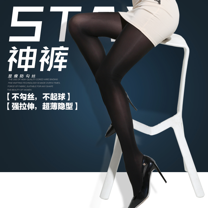 Spring and autumn paragraph ms. pantyhose stockings anti hook wire legs high elastic steel god pants outer wear xl significantly stovepipe Tighty whiteys