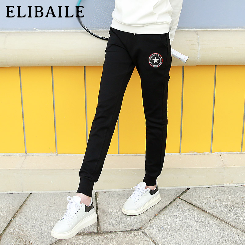 Spring and autumn sports pants shut loose cotton slim casual pants shut feet trousers thin section was thin wei pants female students