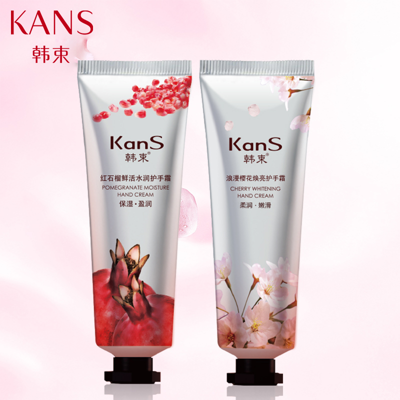 Spring and summer han beam cream deep moisturizing genuine tender hand film hand care kit moisturizing hand cream genuine