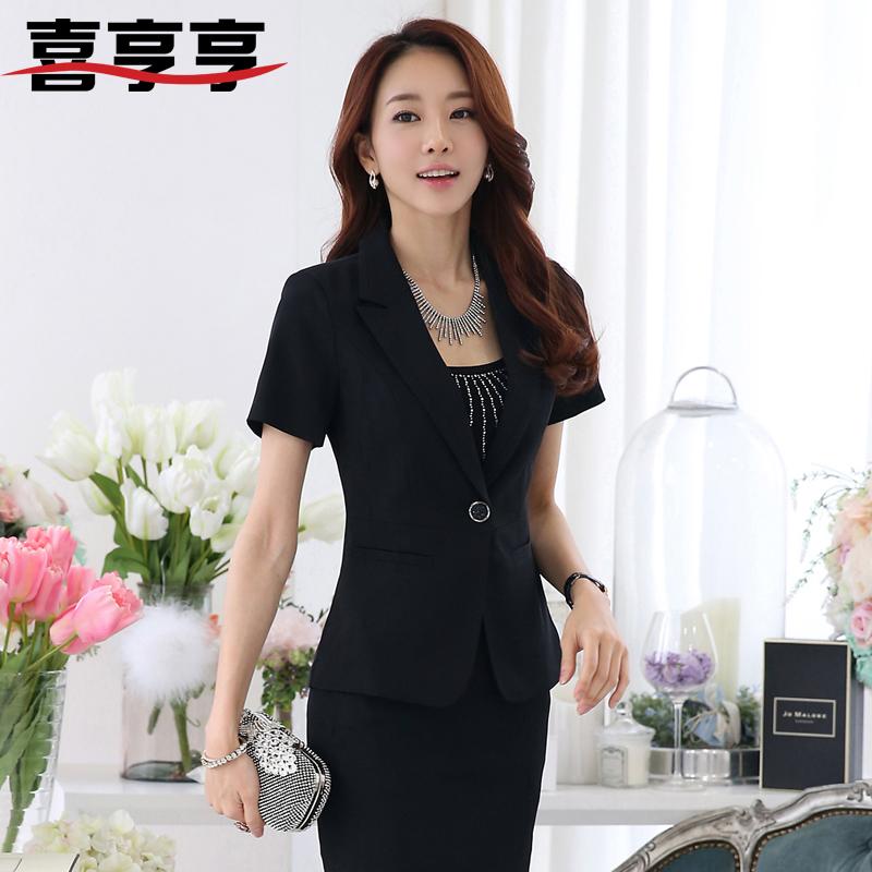 China Black Church Suits China Black Church Suits Shopping Guide At