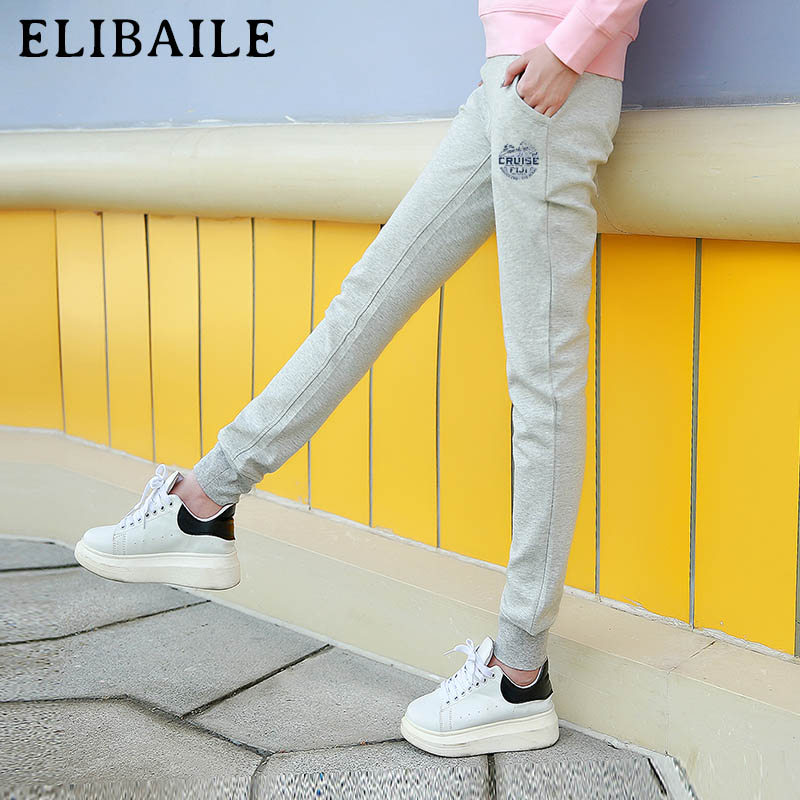 Spring and summer thin section sports pants female trousers shut loose harem pants guardian spring and autumn knitted jogging pants casual pants big yards