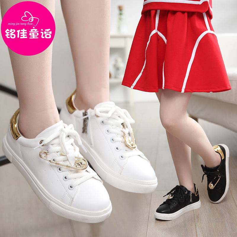 Spring korean version of princess shoes spring models girls shoes white shoes spring models boy shoes children's shoes casual shoes