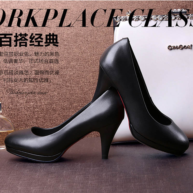 China Office Shoes Heels Ping Guide