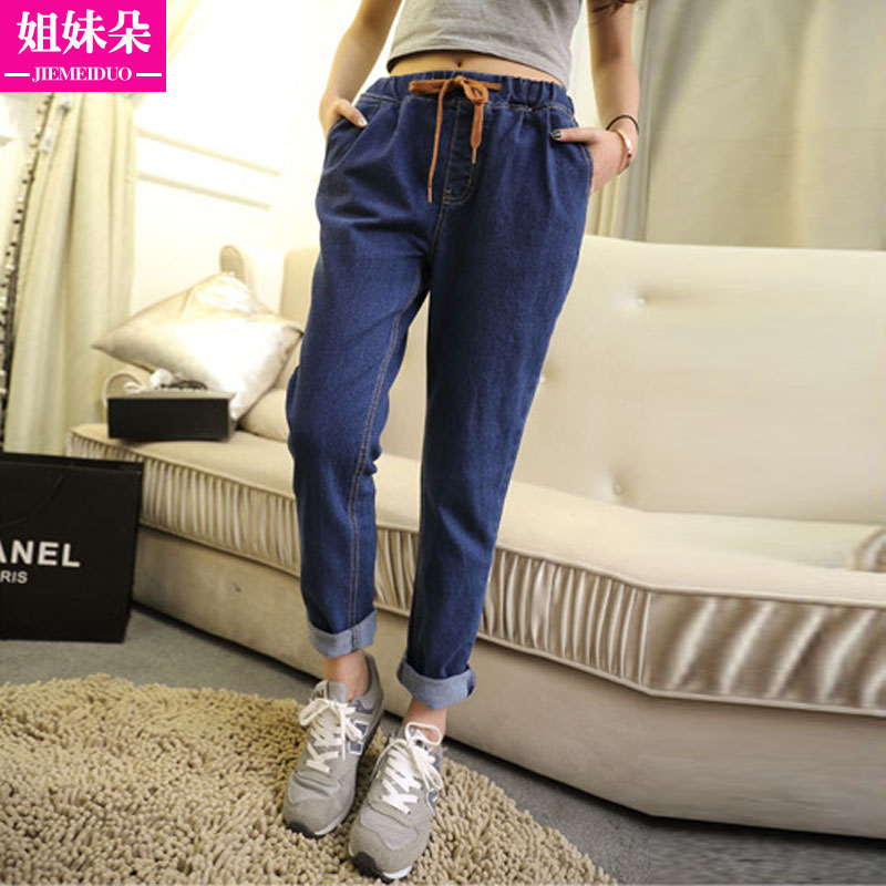 Spring new girls college wind drawstring elastic waist denim trousers korean students in the spring and autumn jeans female wild