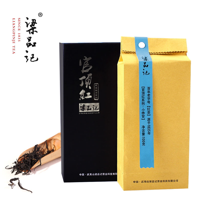 [Spring] wuyishan paulownia off lapsang souchong tea sweet little red tea gift tea 100g