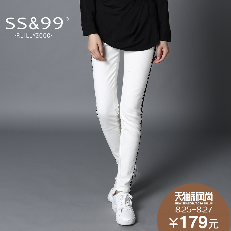 Ss & 992016 autumn new black and white hit color stitching slim was thin pencil pants feet pants casual pants women