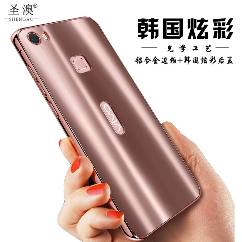 St. australia Xplay5 vivo phone shell mobile phone shell female models ultimate Xplay5 drop metal frame protective sleeve korea state