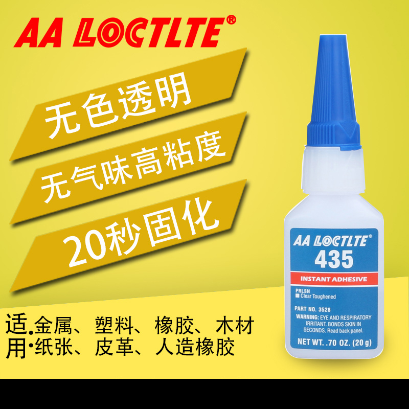 St Brand Loce 435 Cyanoacrylate Glue Metal Bonding Rubber And Plastic Instant