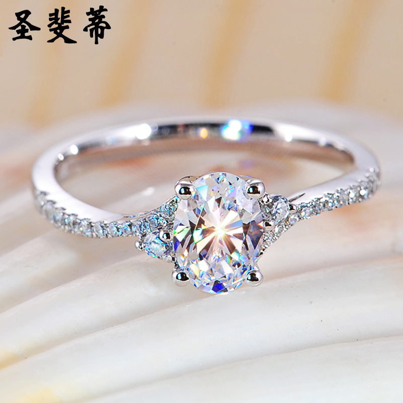 St. fei pedicle high simulation diamond jewelry jewelry gift lettering couple diamond ring diamond ring wedding ring female models