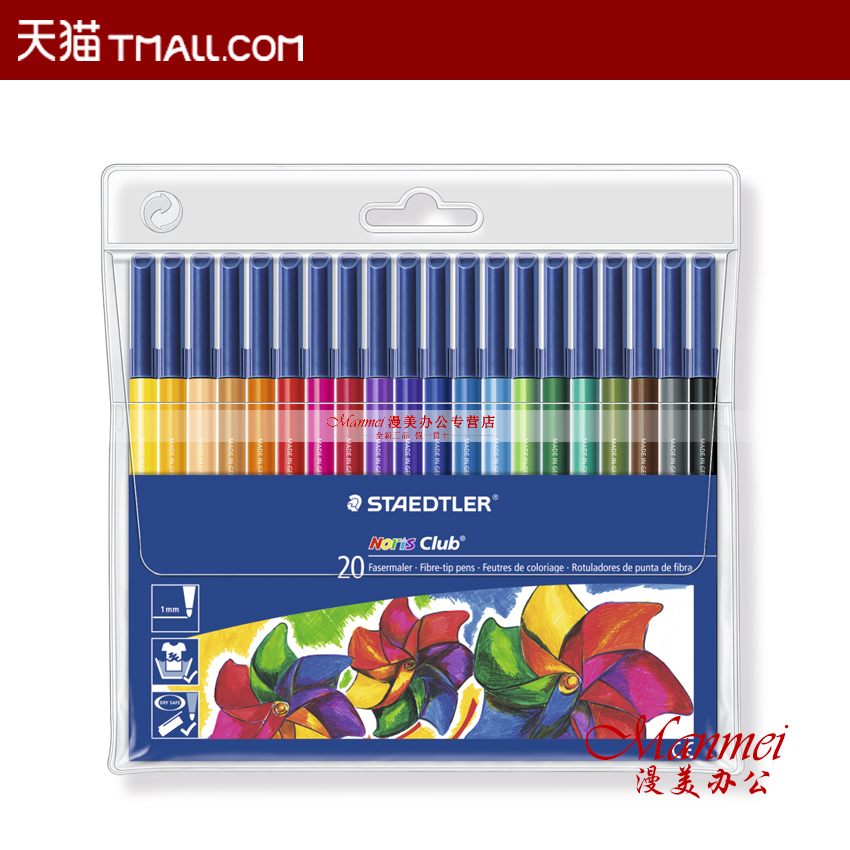 Staedtler staedtler 326wp20 safety and environmental protection 10 color 20 color washable watercolor pen bright