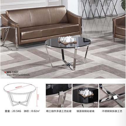 Stainless steel coffee table round coffee table tea table tea table tea tray tea table living room coffee table glass coffee table coffee table reception