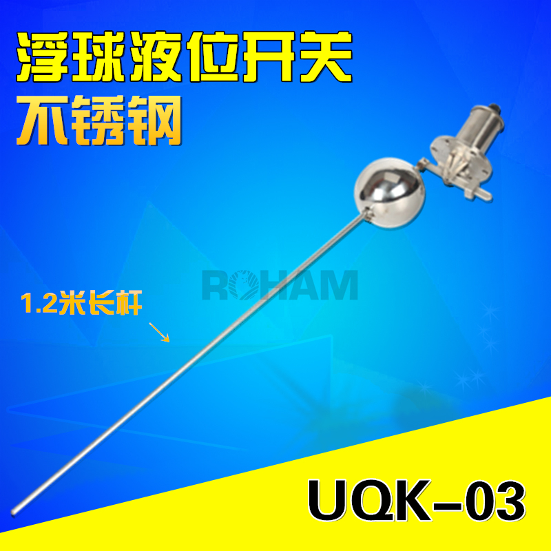 Stainless steel float switch float level controller uqk-03 stainless steel level switch water level controller