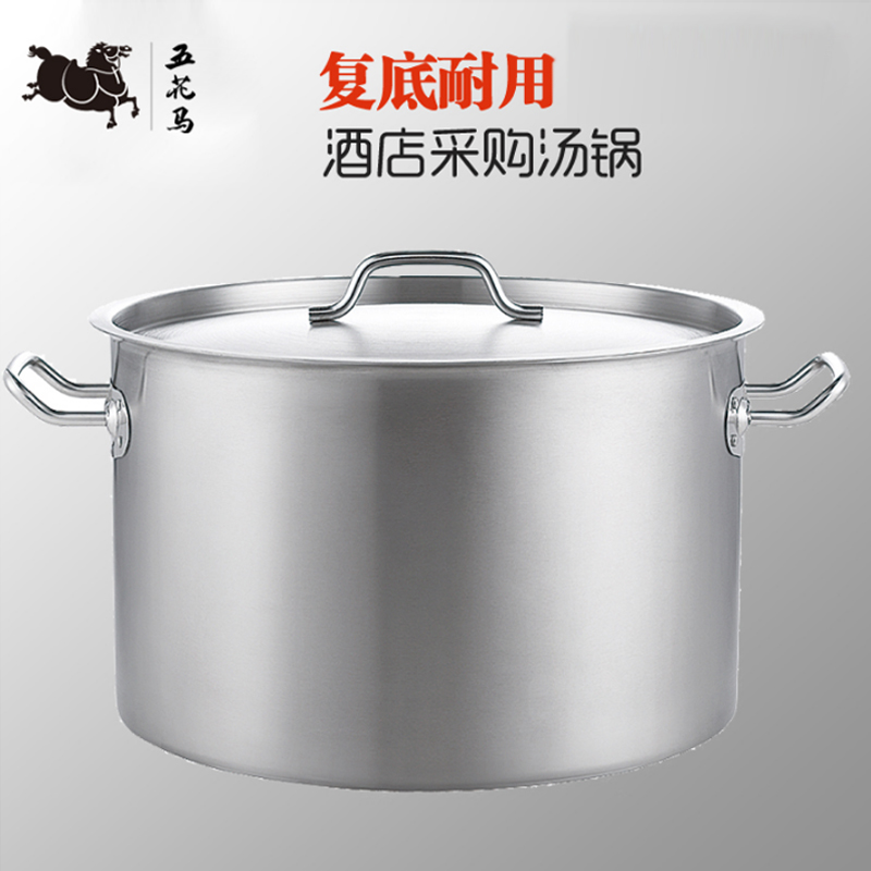 Stainless steel fondue pot bottom layer composite juice aishen binaural pot stew pot milk pot cooker pot 03 32 cm