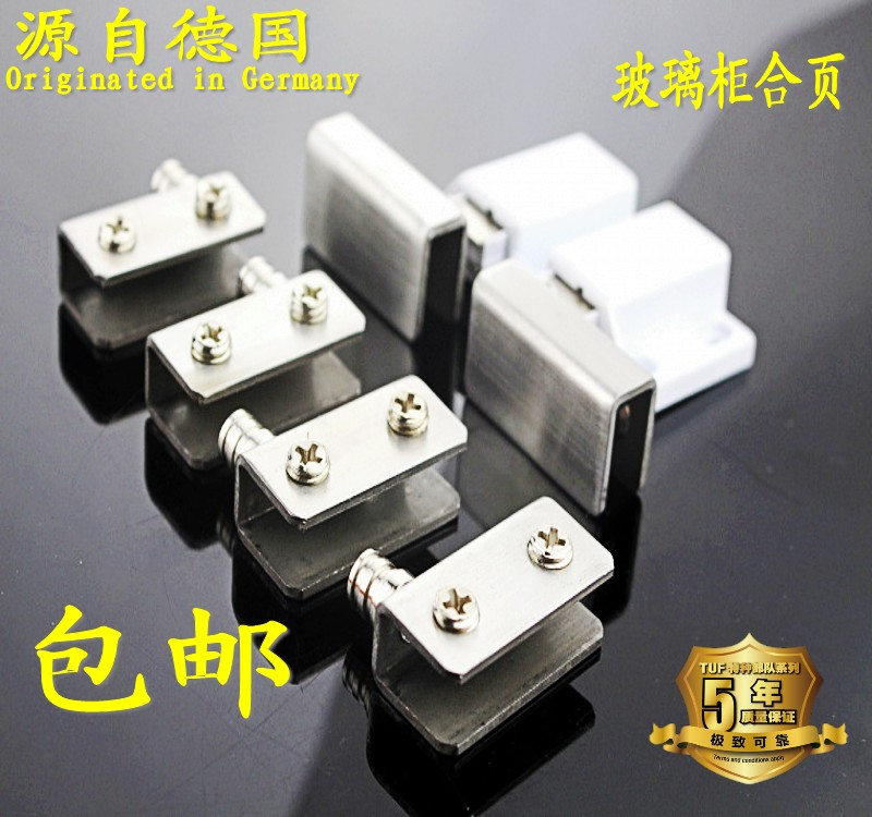 Stainless steel glass door hinge glass cabinet hinge glass door hinge clip since the bomb glass wine cabinet door hinge hinge