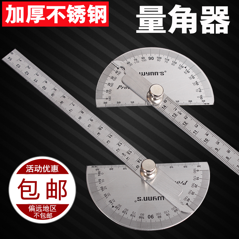 Stainless steel protractor angle ruler indexing gauge measuring angle woodworking 180 degrees angle gauge angle 90 degree angle square