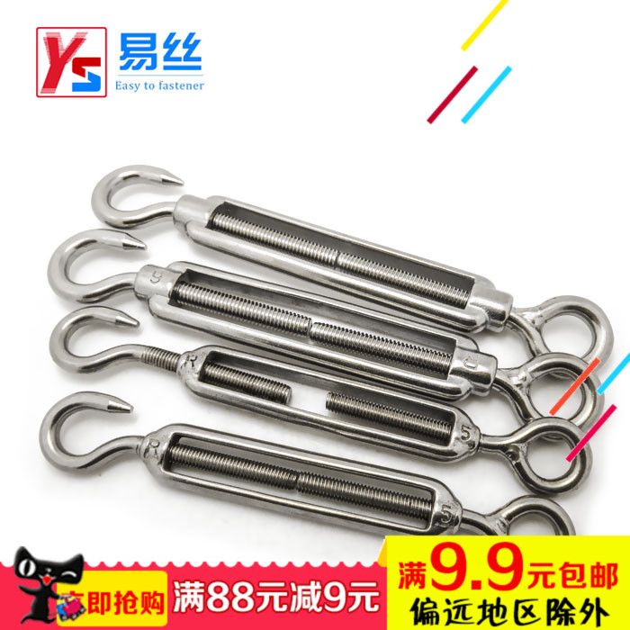 Stainless steel turnbuckles rope tensioner tensioner open body turnbuckles m4