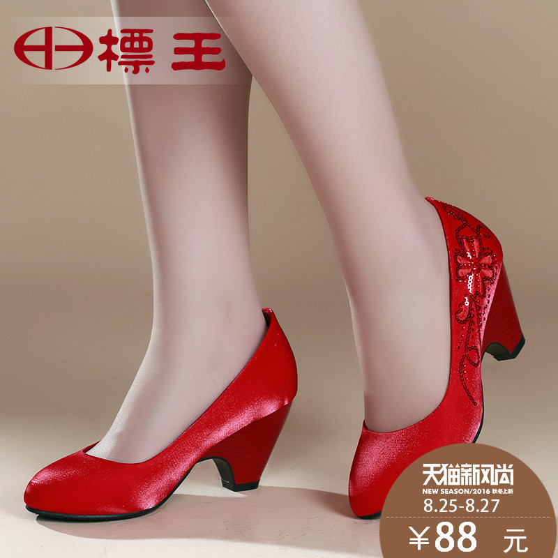 Standard king new shallow mouth wedding shoes women fashion shoes wedges singles shoes wedding shoes red wedding shoes bridal shoes korean wedding shoes