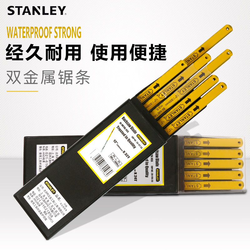 China flexible hacksaw blade china flexible hacksaw blade get quotations stanley bimetal hacksaw blade hand with a flexible hacksaw blade 2432 t spring high greentooth Image collections