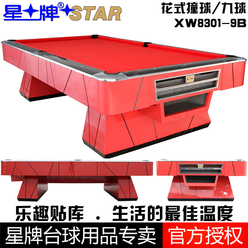 Star brand pool tables manufacturers authentic XW8301-9B standard household 16 color black eight american fancy nine tables pool table