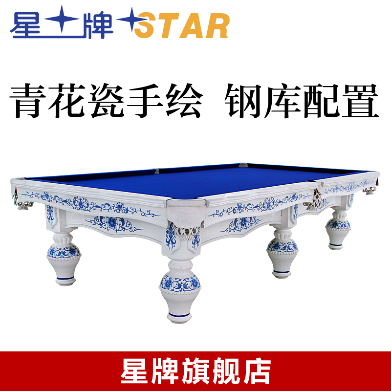 Star brand pool tables sta XW8101-9A blue and white chinese american pocket billiards standard size pool table