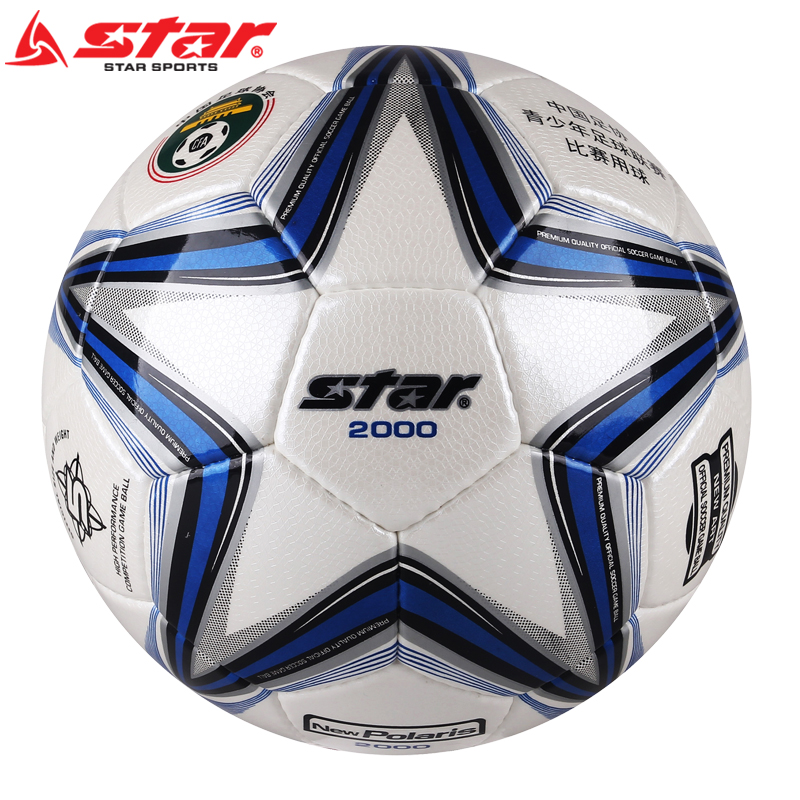 Star/cedel adult soccer tournament dedicated wearable sew on 5 youth football training football sb22 5