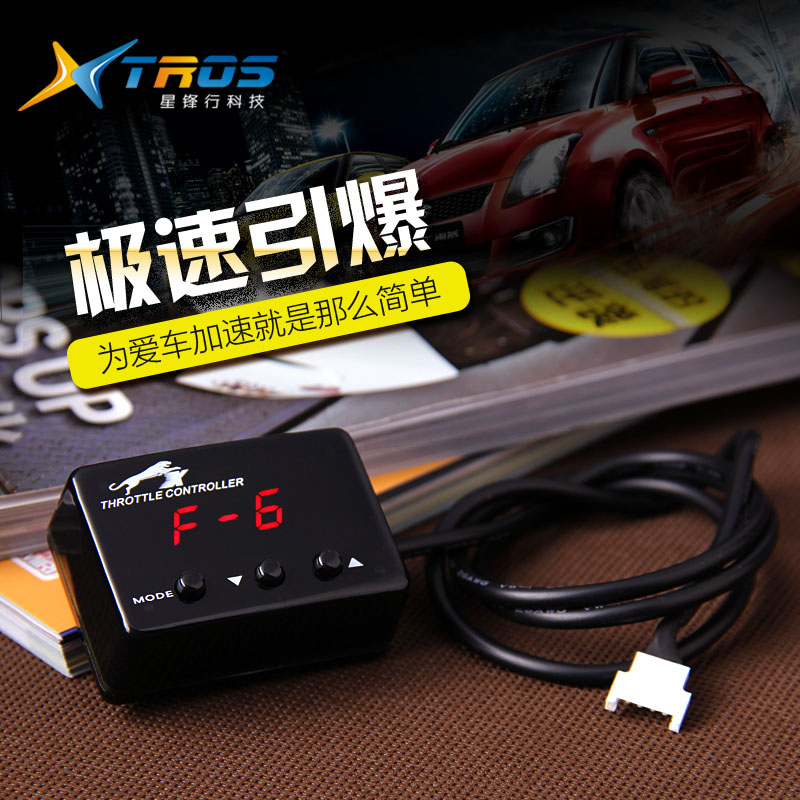 Star front line automotive electronic throttle accelerator 350z ruths huatai pulchritude cy£ 206 satisfied that the throttle