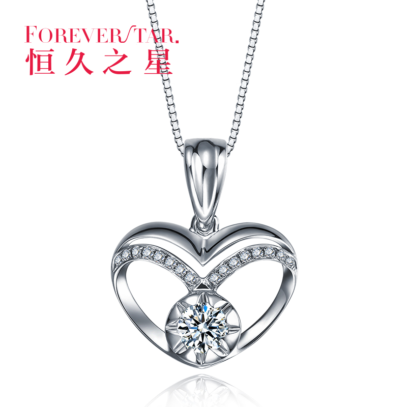 Star heart lasting love pt950 platinum diamond pendant group of female models short drill pave heart key pendant stone woman