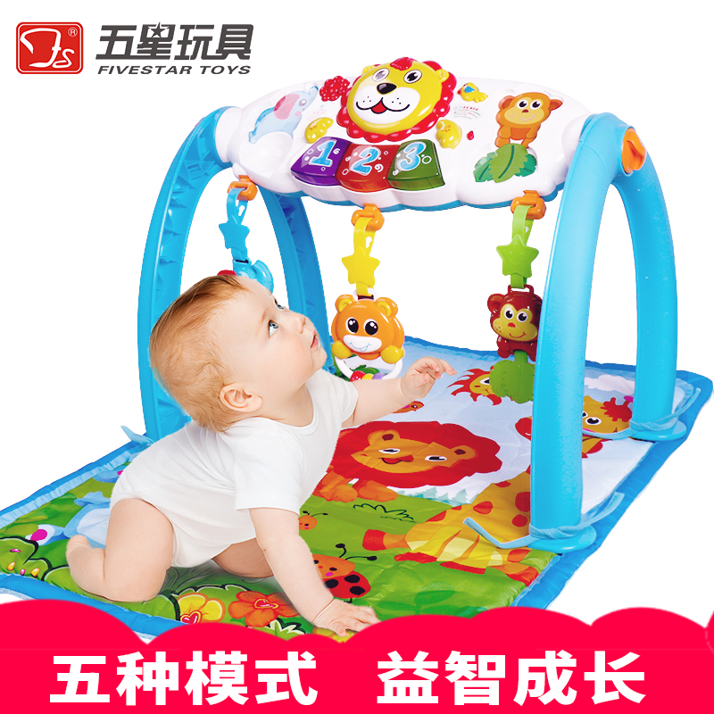 Star infants and young children lion 0-1-year-old multifunctional baby fitness frame with music newborn bao bao toys from march to