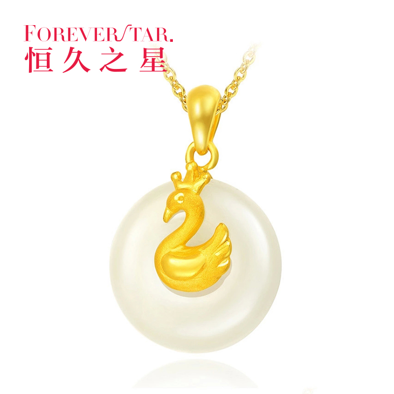 Star lasting spot足égold inlaid jade and nephrite jade pendant swan day female models pendant necklace
