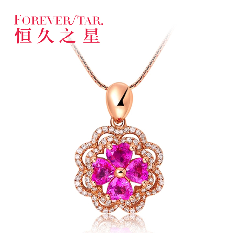 Star lasting spot k rose gold ruby and diamond pendant petals female treasure beads pendant married