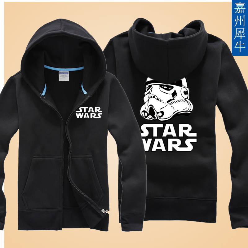 Star wars clothes teenagers spring and autumn thin section zipper sweater coat korean version of the trend of adolescent male student