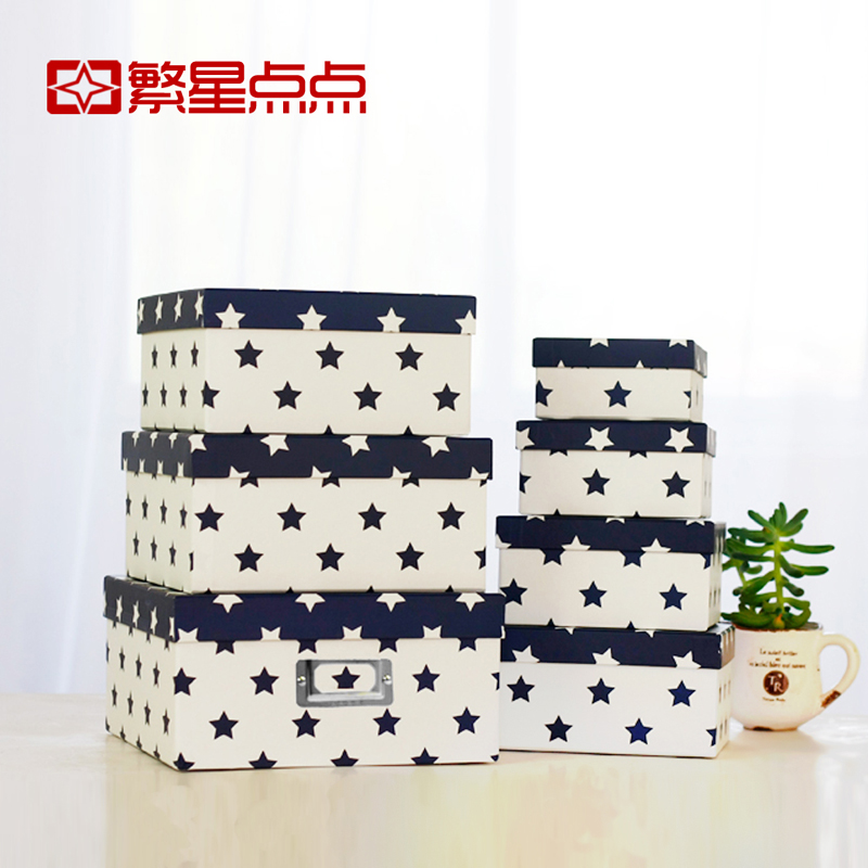 Starry [lansing] paper finishing box storage box large clothing sorting box toy storage box