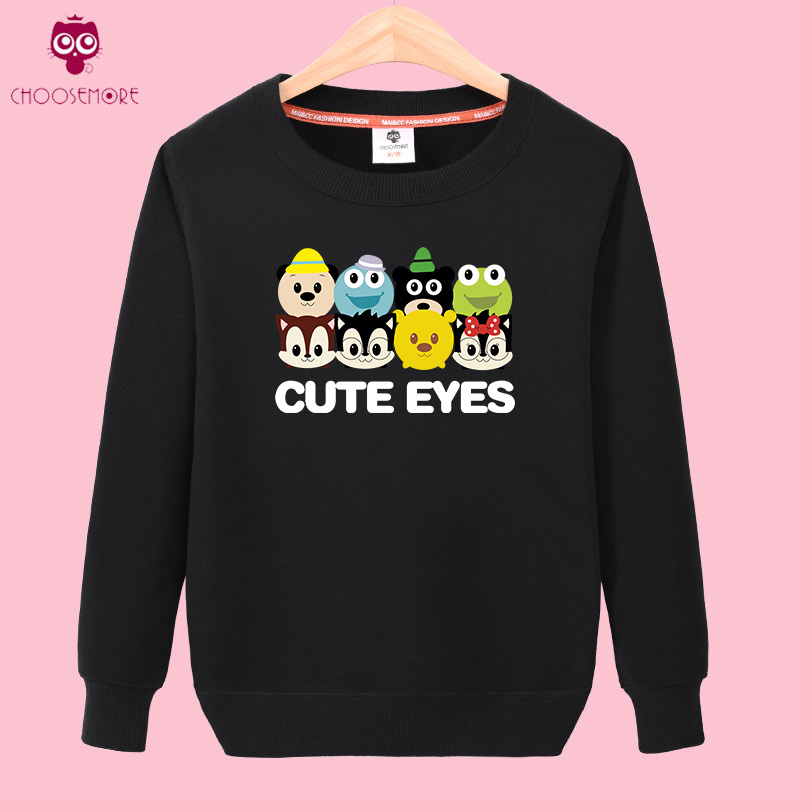Startup korean version of the spring and autumn new cute cartoon student sweater hedging college wind outside the set of simple wild bottoming shirt