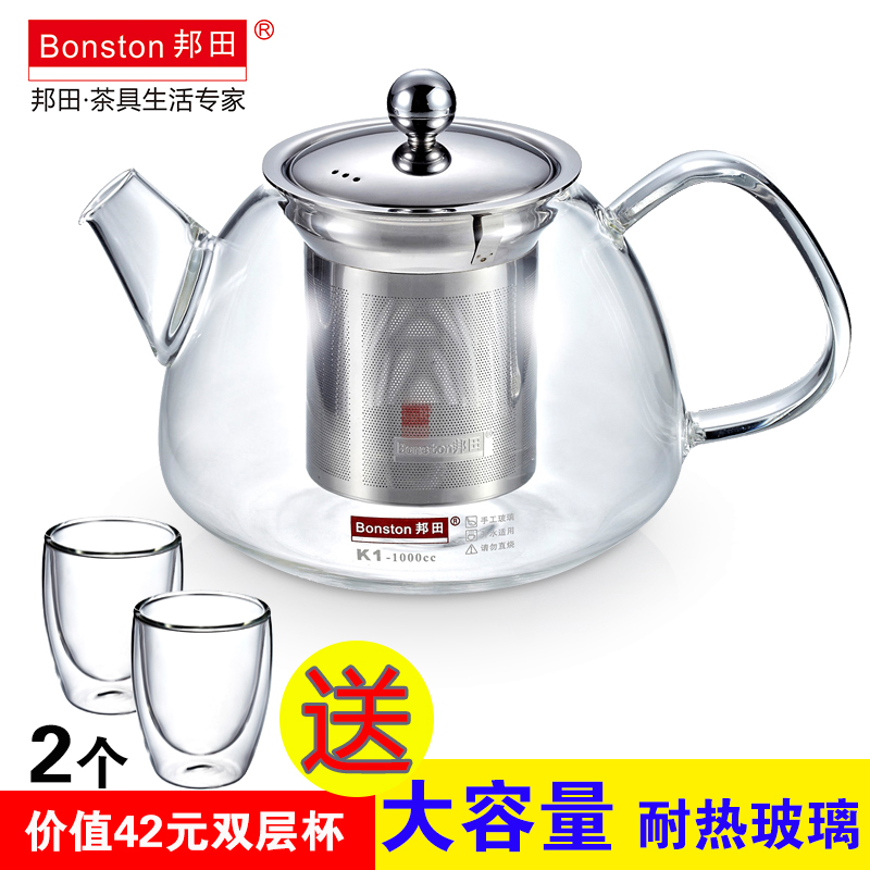 State field within the stainless steel cup of tea glass tea pot teapot filter teapot flower pot tea teapot 1000 Ml