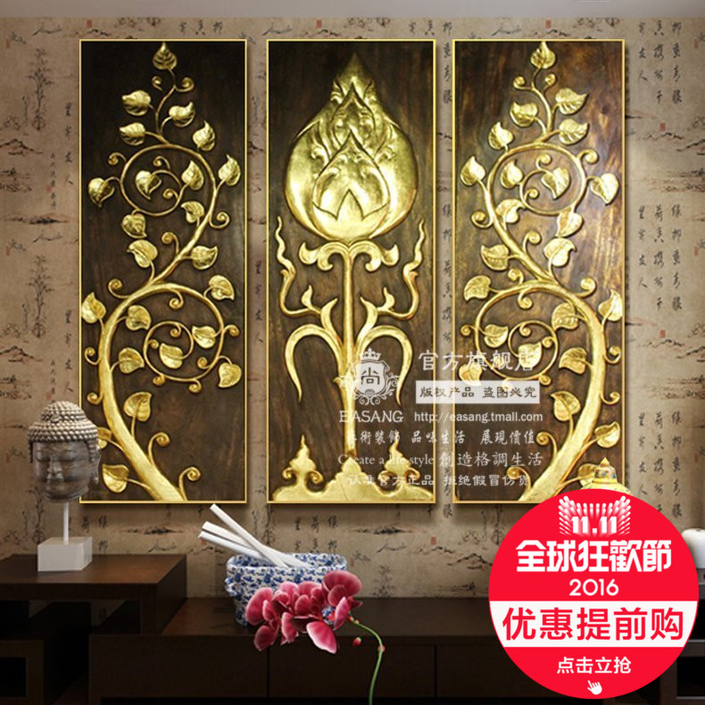 Station shangdong nan yatai style paintings den living room painted oil painting home decorative painting abstract mural paintings