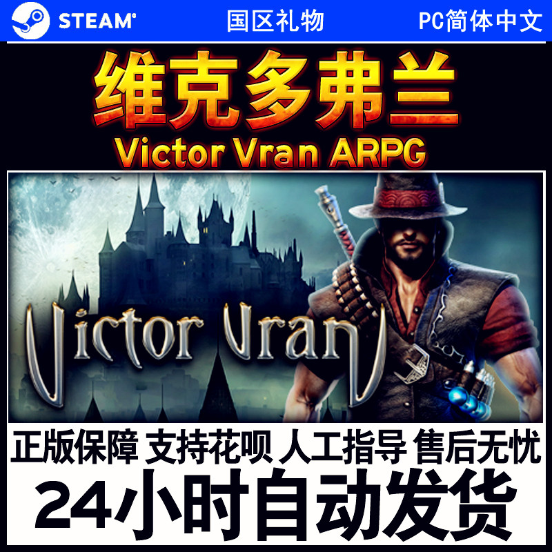 Steam pc genuine game simplified chinese víctor vran arpg víctor fran states district gifts