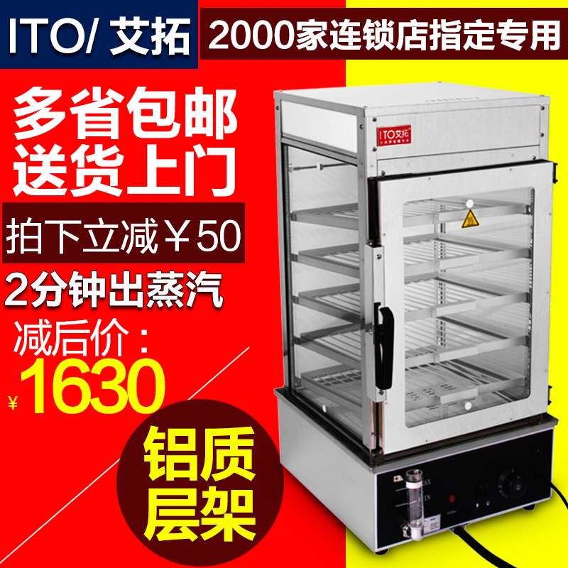 Steamed bread oven steamer steamed bun steamed bun machine steamed bread machine steamed buns steamed bread machine cabinet cabinets steam oven Commercial