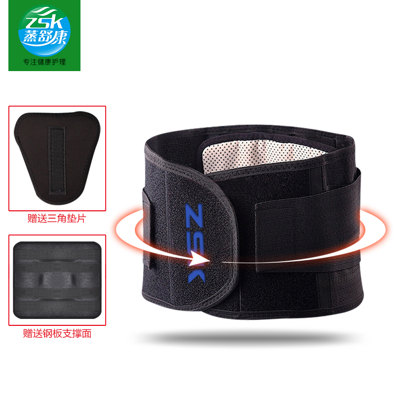 Steamed shukang breathable warm plate protection belt waist lumbar disc protection belt lumbar disc lumbar hair heat strain lumbar support lumbar disc men