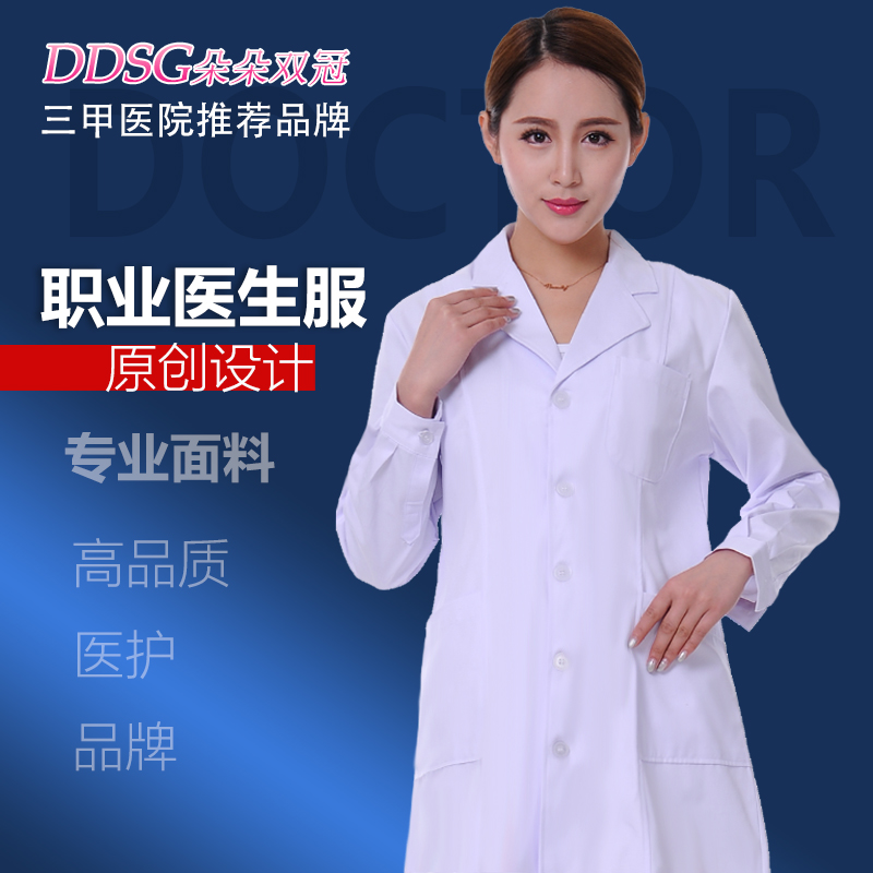 Stickin' crown sleeved thick winter men and women doctors serving a white lab coat lab coat white coat pharmacy overalls free shipping