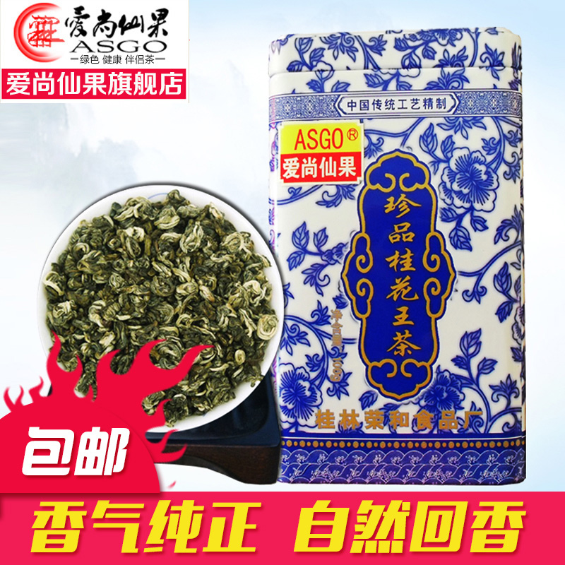 Still love fairy fruit dry dry osmanthus osmanthus osmanthus tea guilin osmanthus tea wang dry osmanthus osmanthus osmanthus tea free shipping